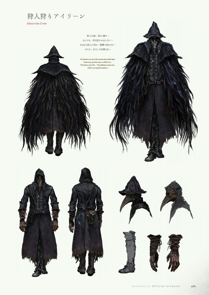 Eileen_The_Crow_Concept_Art_Large